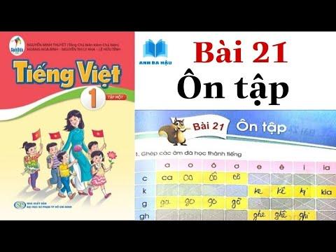 Sách CÁNH DIỀU | Tiếng Việt Lớp 1 Tập 1 | Bài 21 |  ÔN TẬP