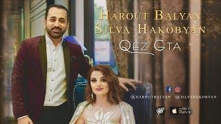QEZ GTA Harout Balyan Feat Silva Hakobyan 4K Official