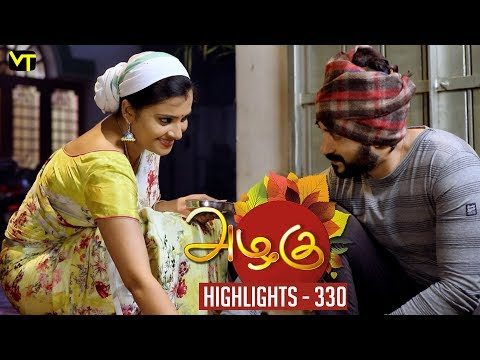 #RS Ravi Sudha Songs. Azhagu Tamil Serial Episode 330 Highlights on Vision Time Tamil. Azhagu is the story of a soft & kind-hearted woman's bonding with her husband & children. Do watch out for this beautiful family entertainer starring Revathy as Azhagu, Sruthi raj as Sudha, Thalaivasal Vijay, Mithra Kurian, Lokesh Baskaran & several others. Stay tuned for more at: http://bit.ly/SubscribeVT  You can also find our shows at: http://bit.ly/YuppTVVisionTime  Cast: Revathy as Azhagu, Sruthi raj as Sudha, Thalaivasal Vijay, Mithra Kurian, Lokesh Baskaran & several others  For more updates,  Subscribe us on:  https://www.youtube.com/user/VisionTimeTamizh Like Us on:  https://www.facebook.com/visiontimeindia