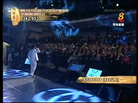 Ngay khong em Nhac Hoa (Live)