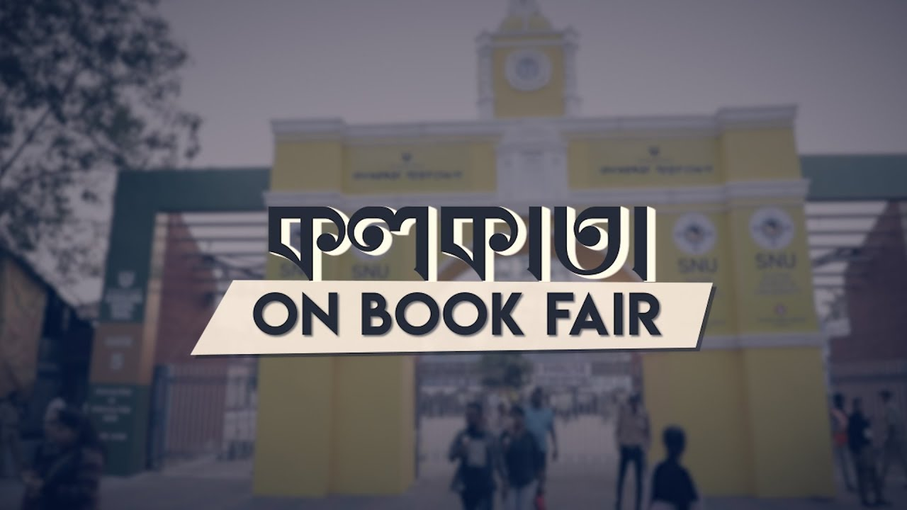 Kolkata On Book Fair | Vox Pop | hoichoi