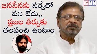 Janasena Leader Madasu Gandadharam about Pawan Kalyan Strategy on AP Politics | GNN TV Telugu