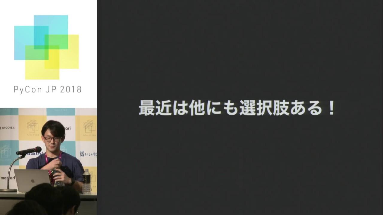 Image from 04-205_Pythonで始めるウェブスクレイピング実践入門(田中 慎太郎)