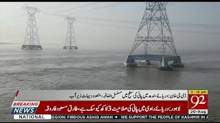 Water Level Of River Indus Increases Due To Flood  20 August 2019  92newshd