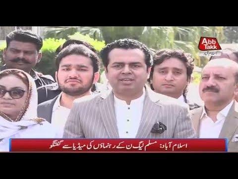Islamabad: PML N Leader Tallal Chaudry Talks to Media