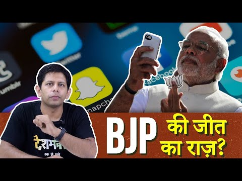 Internet and Politics: Did Social Media power BJP to victory in 2019? | Ep 94 #TheDeshBhakt