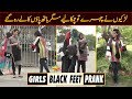 Girls White Face Black Feet Prank | Goray Mukhray Hath Paon Kaalay | Prank in Pakistan | India