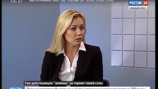 Интервью с Эрикой Столяровой