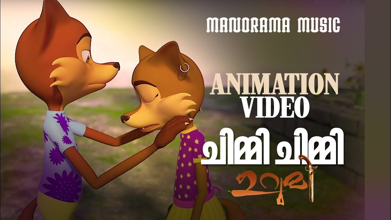 Chimmi Chimmi | Animation Version | Urumi | Kaithapram | Deepak Dev