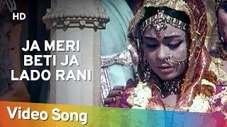 Ja Meri Beti Ja Lado Rani | Veer Amarsingh Rathore (1970) | Dev Kumar, Kum Kum