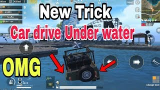 PUBG MOBILE NEW TRICK HOW TO DRIVE CAR UNDER WATER ! THIS TRICK YOU MISS IT ?