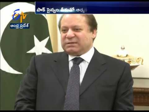 Pak Army Rejects PM Sharif Firing Aide Over leak to Dawn Newspaper, says Directive is 'Incomplete'