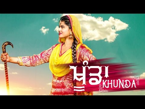 Thumbnail: Khunda (Full Video) | Mandeep Kaur | Latest Punjabi Songs 2017 | Virsa Records