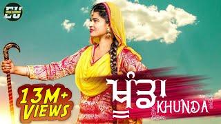 Khunda (Full Video) | Mandeep Kaur | Latest Punjabi Songs 2017 | Virsa Records