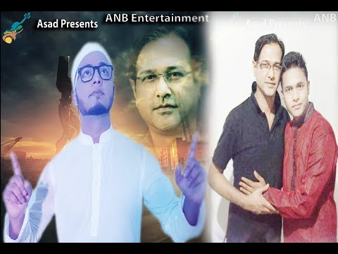 Papi পাপীAsif AkbarBangla New Eid Exclusive Music  2017 HD