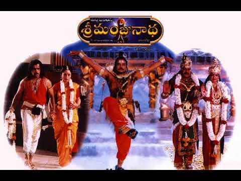 01 Om Mahaprana Deepam   Sri Manjunatha Movie     Shankar Mahadev