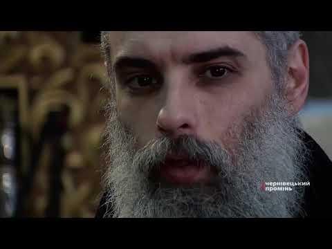 Чернівецький Промінь: Новим равином Центральної синагоги у Чернівцях став Давід Гольдіч
