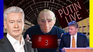 Путин лайф #3. 9 мая 2020 перенесли. Глава Чувашии. Собянин. Путин и ручка. Олигархи. Сарказм.