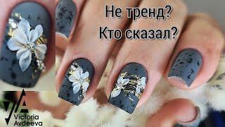 МАНИКЮР ЛЕПКА 4D ДИЗАЙН НОГТЕЙ Виктория Авдеева