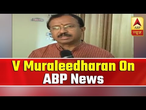 V Muraleedharan discusses about his responsibilities