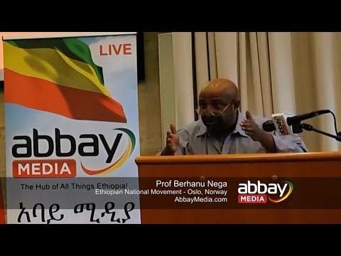 Pro. Berhanu Nega speaking at ENM public meeting in Oslo, Norway