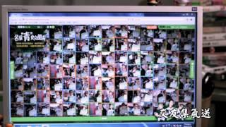 「我不想交朋友」 星聚點絕版KUSO MV 新搞笑天王