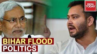 Bihar Flood Politics : Tejashwi Yadav Has Slammed Nitish Govt Of Being Unable To Govern