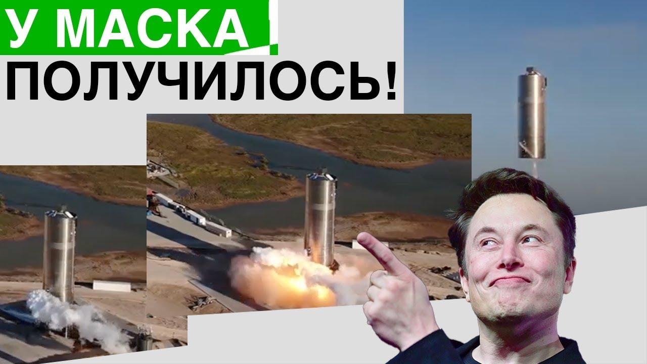 У Илона Маска ПОЛУЧИЛОСЬ! | Новые роботы и другие новости