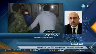المرصد السوري: حالات اختناق نتيجة استنشاق غاز الكلورين بعد إلقاء برميل متفجر من طائرات النظام
