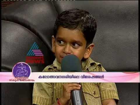 Watch his talents - Kerala School Kalolsavam 2012