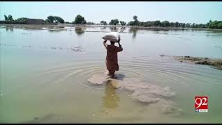 Flood Alert Issued For Sindh River As India Releases Water Without Preschedule  20 August 2019