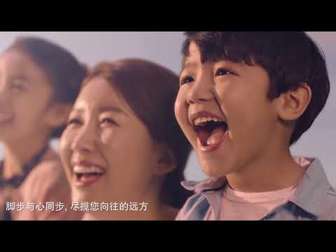 HNA Group Brand Film