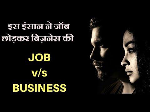 MOTIVATION FOR INDIAN BUSINESSMEN| STORYTELLING | ORIGINAL STORY MOTIVATIONAL  ( HINDI )