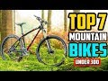 Best Mountain Bikes under 300 - Top 7 Mountain Bikes In 2019
