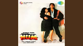 Provided to by sa re ga ma ek doosre se karte hain pyar hum · not applicable ℗ saregama india limited released on: 1990-12-01 auto-generated y...