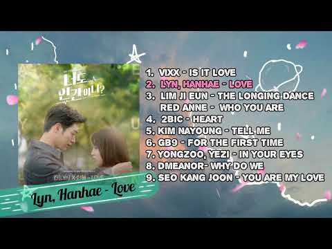 Are You Human Too OST Full Album