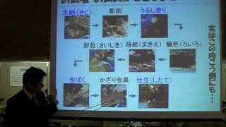 http://blog.livedoor.jp/susumukobori/archives/51155301.html 小堀京...
