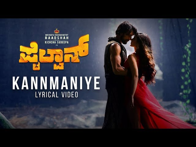 Kannmaniye Lyrical Song | Pailwaan Kannada | Kichcha Sudeepa | Sanjith Hegde | Krishna | Arjun Janya