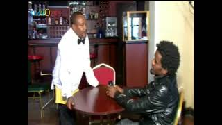 entewawekalen wey / እንተዋወቃለን ወይ ebs special show