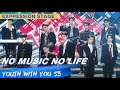 """Expression Stage: """"No Music No Life"""" 