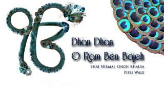 Dhan Dhan O Ram Ben Bajeh - Bhai Sahib Bhai Nirmal Singh Khalsa Pipli Sahib Wale