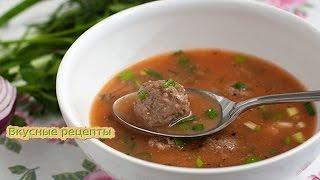 Суп с Фрикадельками.Просто, Вкусно, Недорого