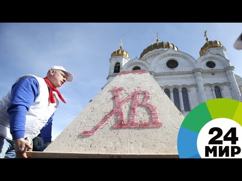 Чудо из творога: «царь-пасха» попала в Книгу рекордов России - МИР 24
