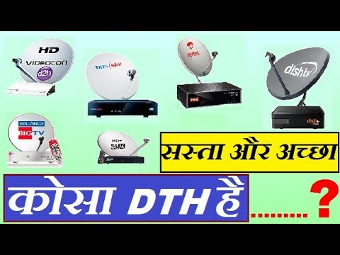 Which is the Best Set-Top Box in India | Compare DTH Set Top Boxes