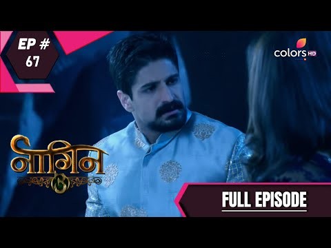 Naagin 3 - 19th January 2019 - नागिन 3 - Full Episode Mp3