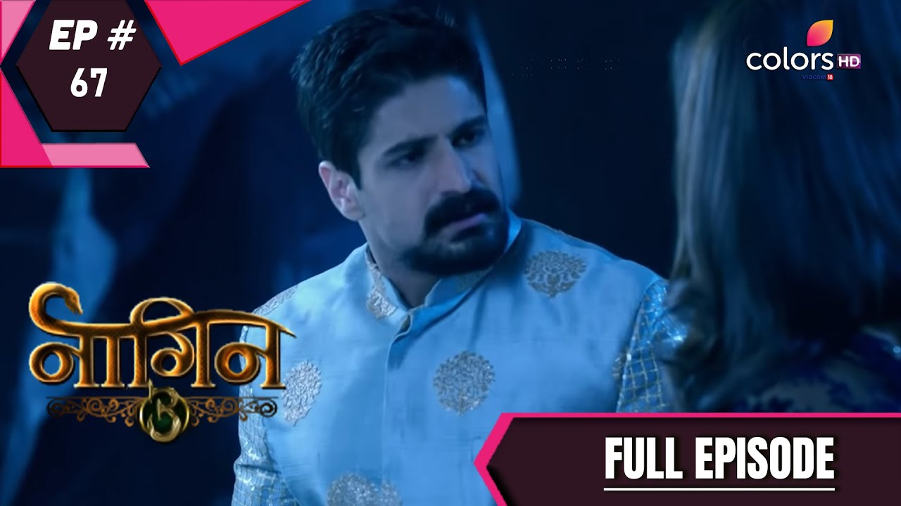 Download Naagin 3 - 19th January 2019 - नागिन 3 - Full Episode