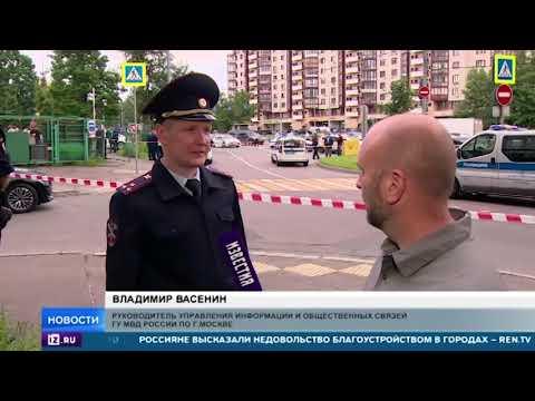 Мимо проходил: за что мужчина расстрелял наряд полиции в Москве