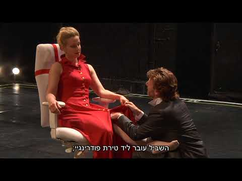 Maria Stuart - Tmuna Theater, 2012
