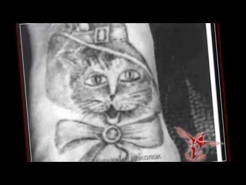 Значение тюремных татуеровок!!!
