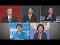 위안부 합의, 후보들 '재협상' 에 무게 / 연합뉴스TV (YonhapnewsTV)